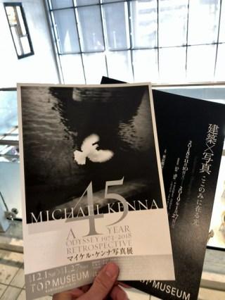 Michael Kennaマイケル・ケンナ・ 日本初回顧展「A 45 Year Odyssey 1973-2018」