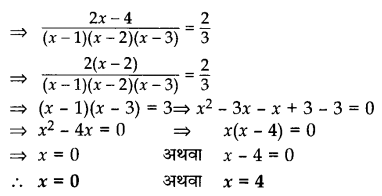 CBSE Sample Papers for Class 10 Maths in Hindi Medium Paper 3 S20.1