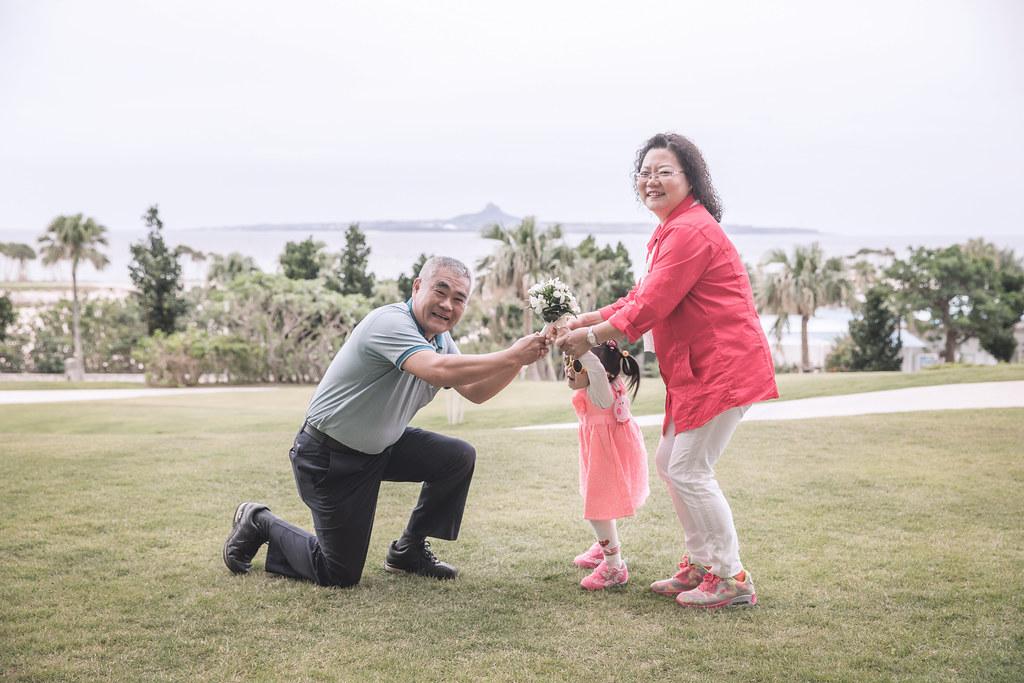 陽陽&嚕嚕 沖繩證婚 (166)