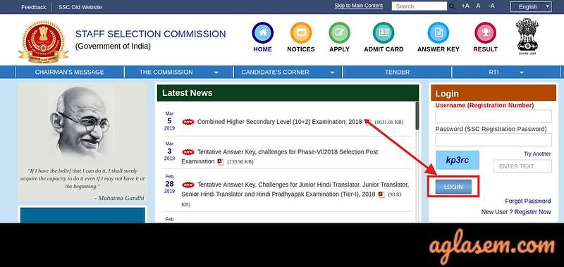 SSC CHSL Application Form 2019 - Login page