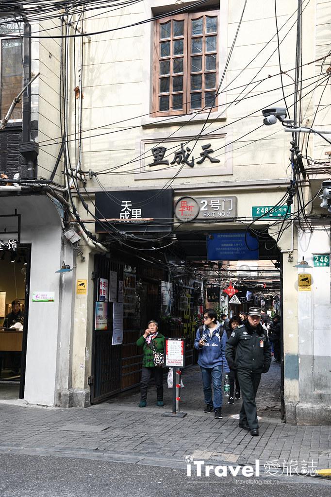 上海景点推荐 创意街区田子坊 (2)