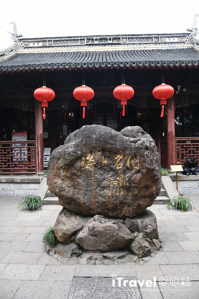 中國上海杭州行程攻略 (47)