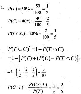 Plus Two Maths Chapter Wise Questions and Answers Chapter 13 Probability 33