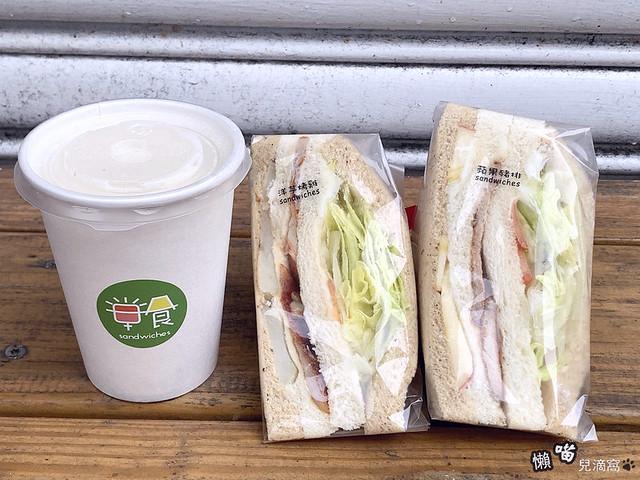 早食sandwiches