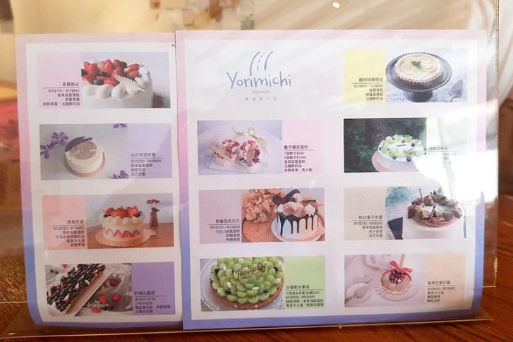 47320834852 d3ef8dcacd c - 清水人氣日式小清新感甜點店,泡芙蛋糕或日系刨冰都美美噠超好拍~