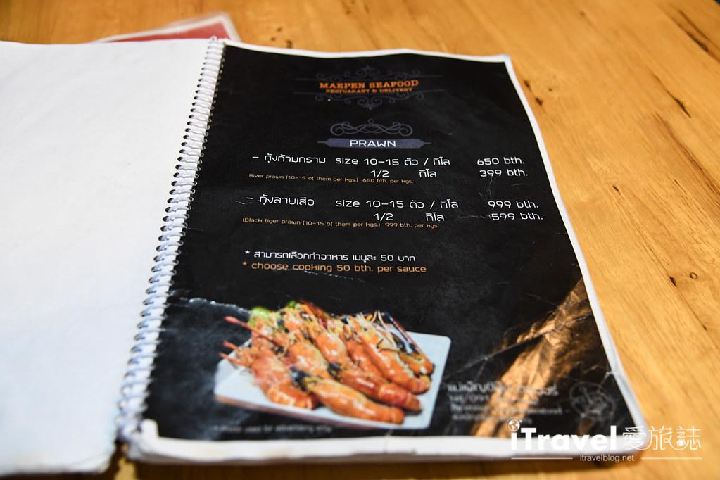 清邁海鮮餐廳 Maepen Seafood (3)