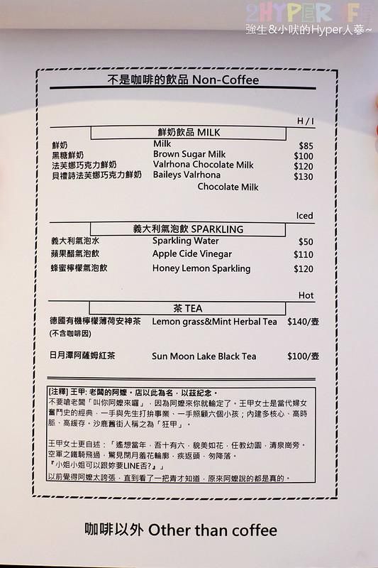 47371383112 bc13467859 c - 老闆闆娘是型男正妹的王甲咖啡,肉桂捲是招牌必點,沙鹿喝咖啡吃甜點的下午茶好地點!