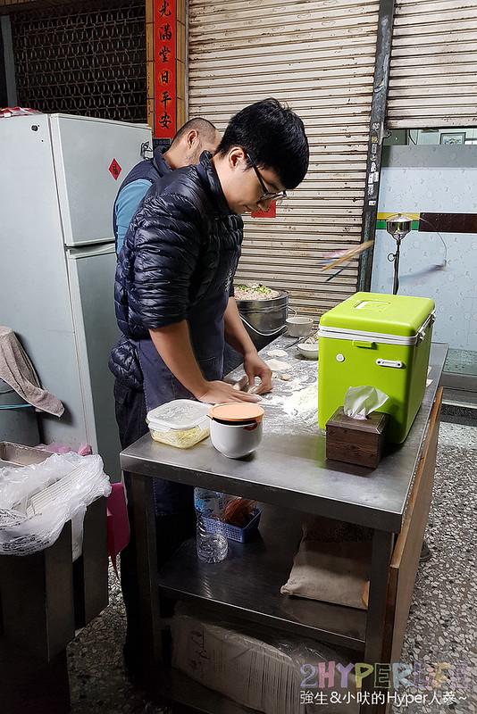 32580372168 e170aa7da8 c - 立早湯包| 現擀、現包、現蒸湯包,湯包實在口感好吃,找錢得自己來喔!