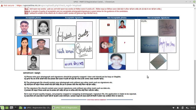 Instruction to upload photo and sign - In UPSC IES / ISS Application Form