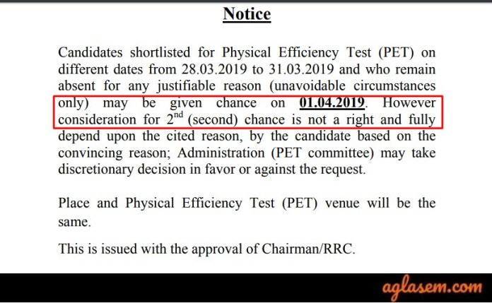 RRC SECR PET Exam Dates changed
