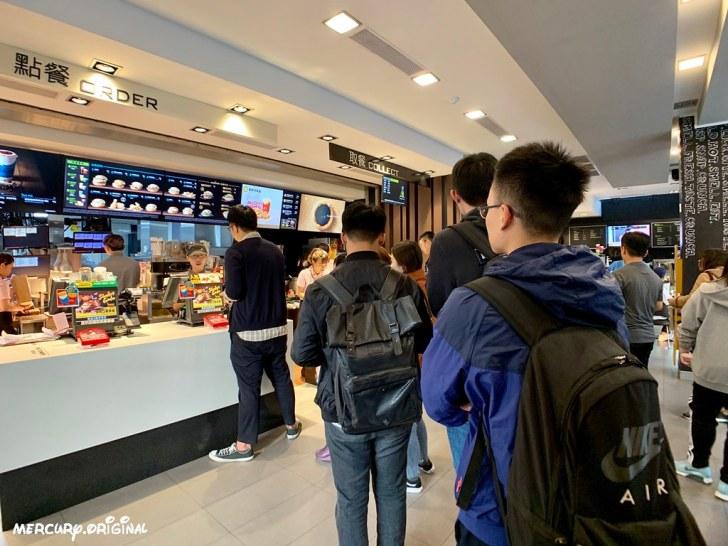 32425657327 0462ac4bb6 b - 2019麥當勞甜心卡全新販售!薯條、特選黑咖啡全年買一送一