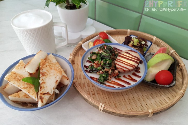 39706370653 9e70bc6b23 c - 秋福飲食店│來自阿嬤手作讓人想念的味道~台式蘿蔔糕和碗糕也能變身文青早午餐!