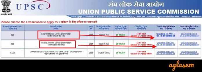 UPSC IES/ ISS Application Form 2019 - Links
