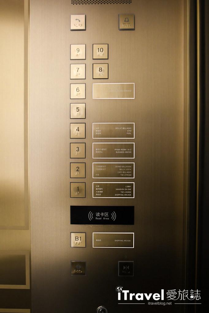 上海蘇寧寶麗嘉酒店 Bellagio Shanghai (9)