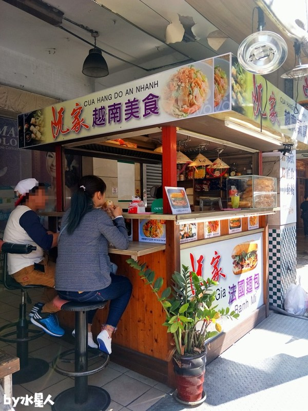 47121687822 aa8ecbb766 b - 阮家越南美食|豐原廟東法國麵包、涼拌米線、生春捲還有越式煉乳咖啡