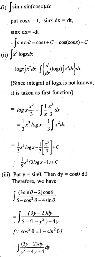 Plus Two Maths Chapter Wise Questions and Answers Chapter 7 Integrals 122