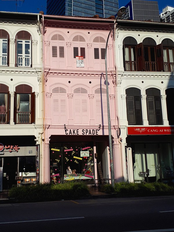City Girl City Stories: Cake Spade