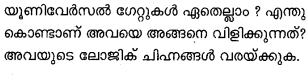 Plus One Computer Science Model Question Papers Paper 1 .20
