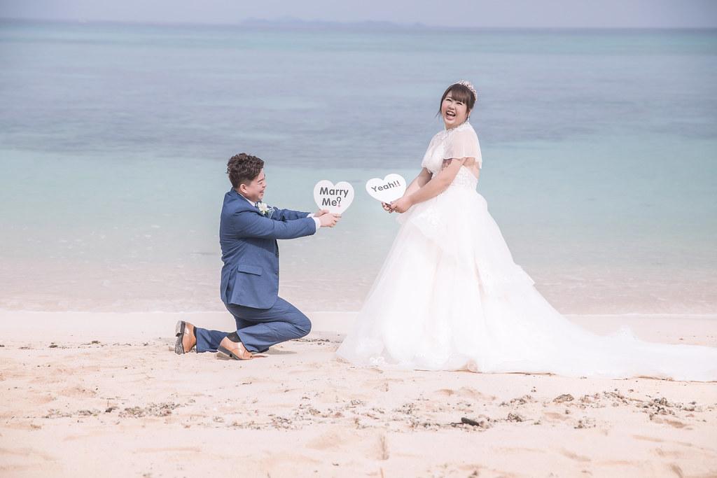 陽陽&嚕嚕 沖繩證婚 (116)