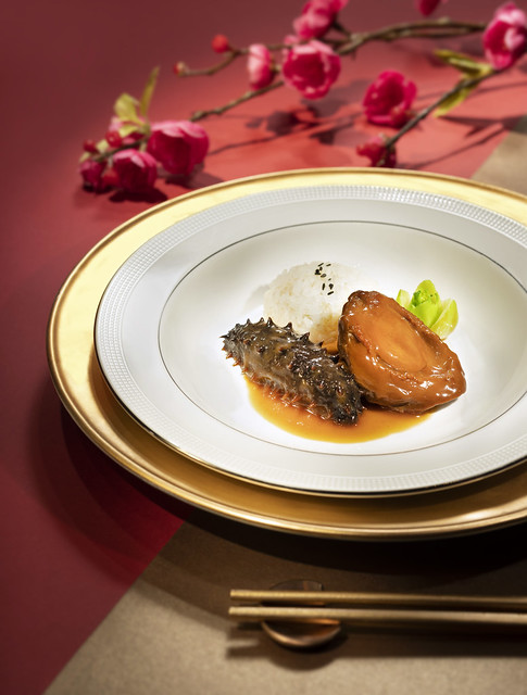 Man Ho CNY Dish - Braised Liaoshen accompanied with Abalone and Abalone Sauce