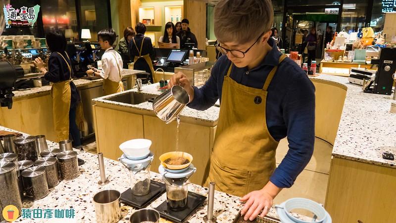 猿田彥咖啡-14
