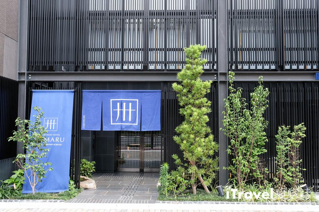 京都堀川六角美滿如家飯店 MIMARU Kyoto Horikawarokkaku (4)