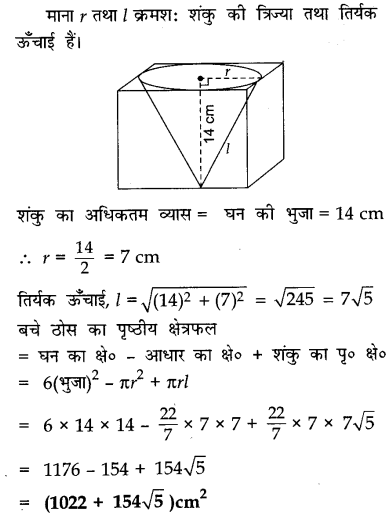 CBSE Sample Papers for Class 10 Maths in Hindi Medium Paper 4