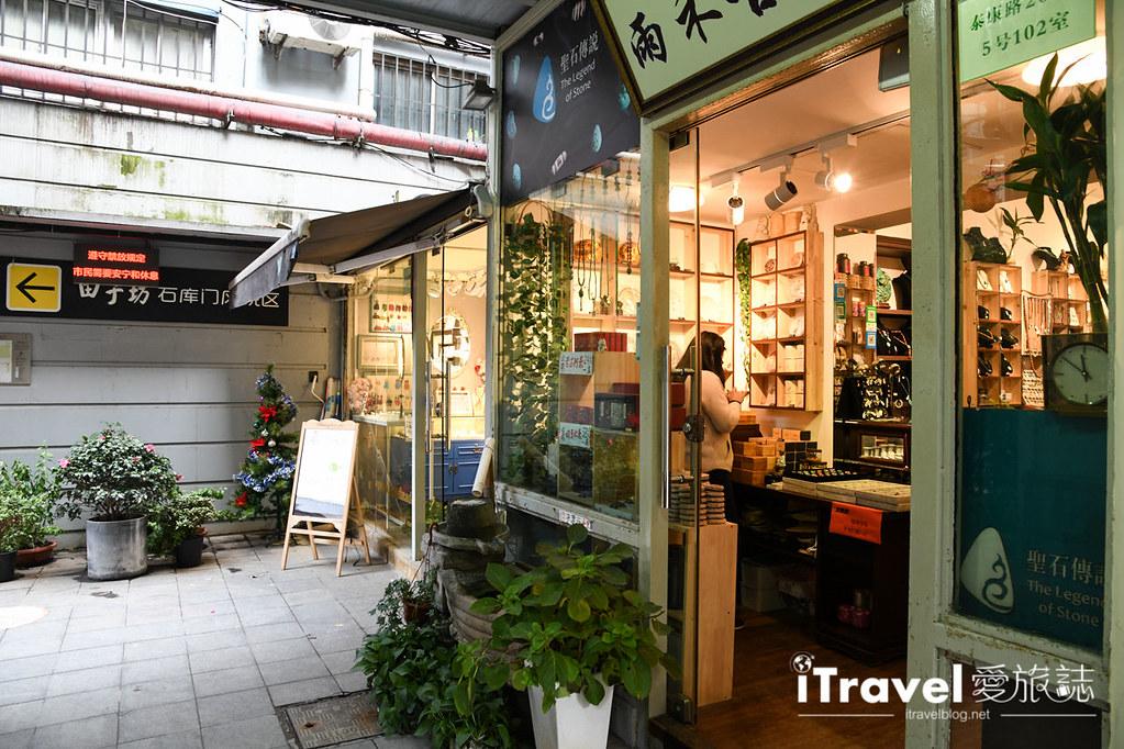 上海景點推薦 創意街區田子坊 (26)