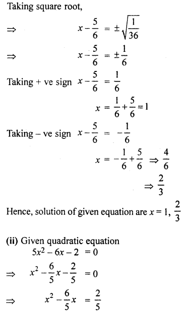 RBSE Solutions for Class 10 Maths Chapter 3 Polynomials Ex 3 4