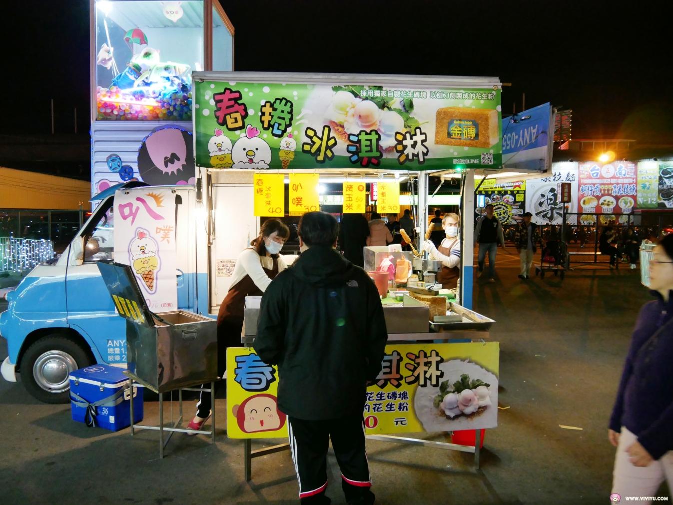 [新北市美食]樹林興仁花園夜市|備有汽機車停車場~雨天也能吃喝玩樂的最大夜市 @VIVIYU小世界