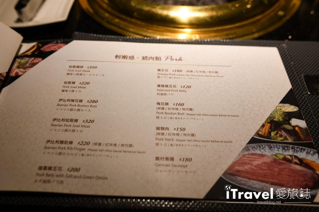 台中餐廳推薦 塩選輕塩風燒肉 (9)