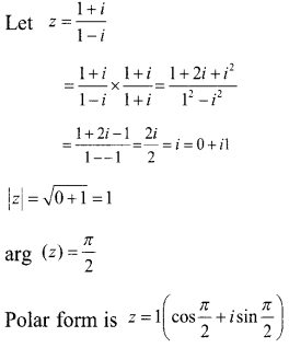 Plus One Maths Improvement Question Papers 2018A5