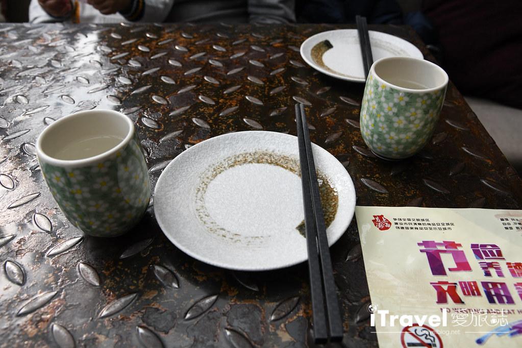 上海餐廳推薦 日式餐廳空紅羅 (18)