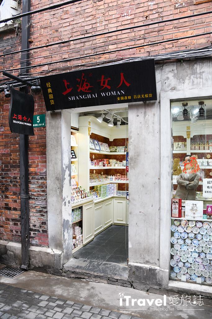 上海景点推荐 创意街区田子坊 (5)