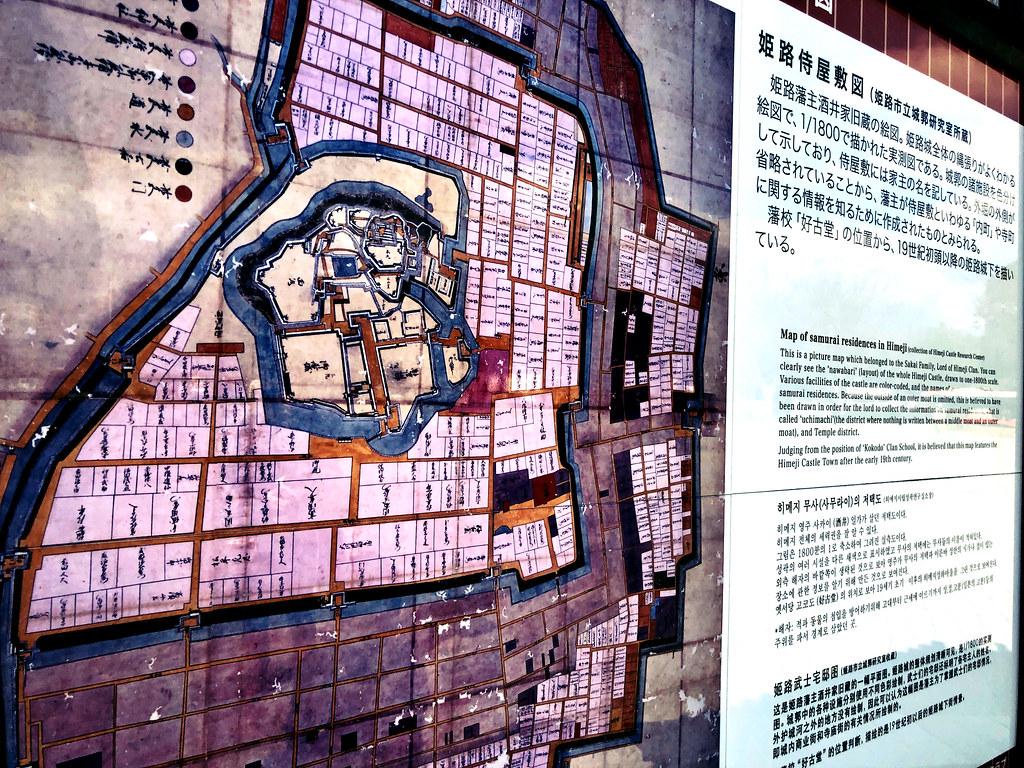 Samoerai huizen rond Kasteel Himeji