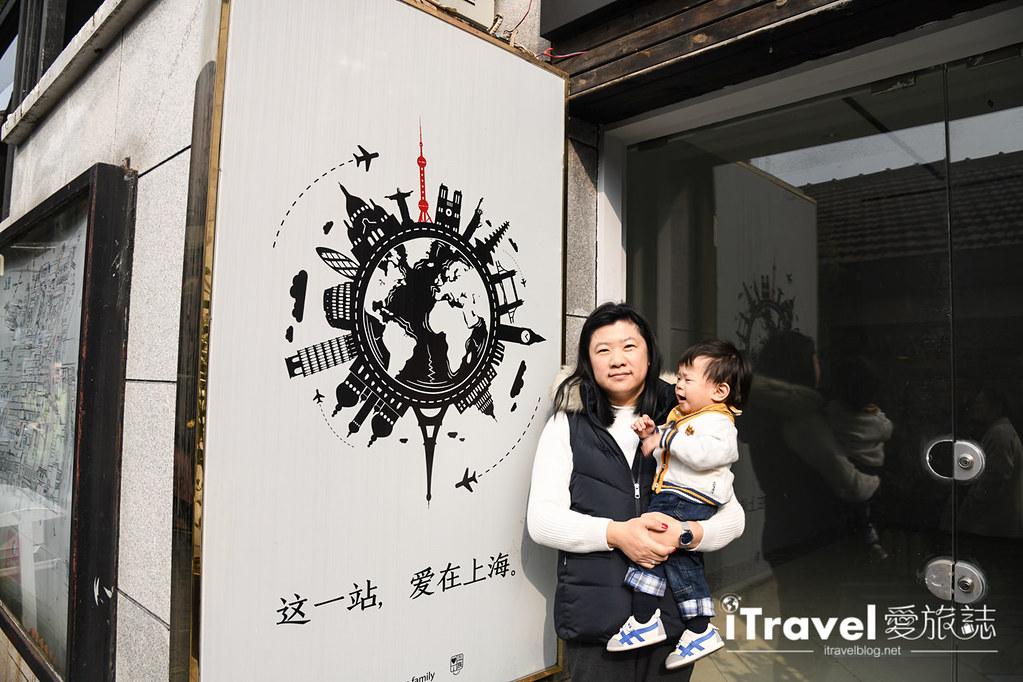上海景点推荐 创意街区田子坊 (47)