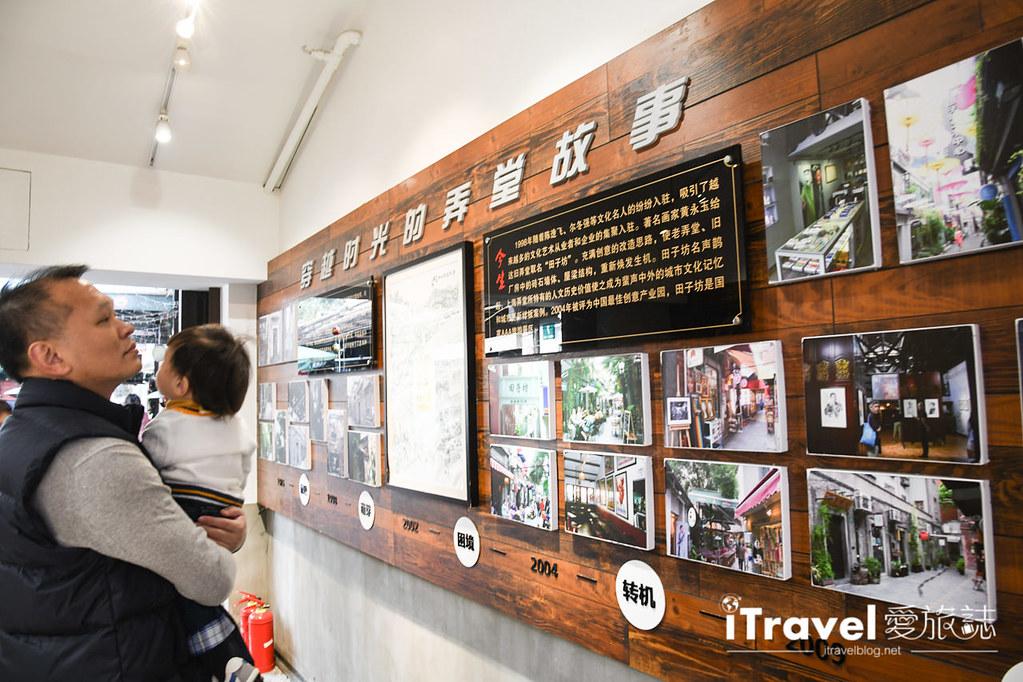 上海景點推薦 創意街區田子坊 (16)