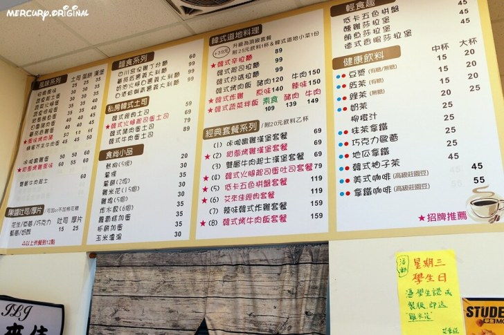 45760213735 f3917ca72c b - 熱血採訪|台中少見韓式平價早午餐,老闆娘從韓國首爾來台,早餐就能吃到道地韓式拌飯部隊鍋