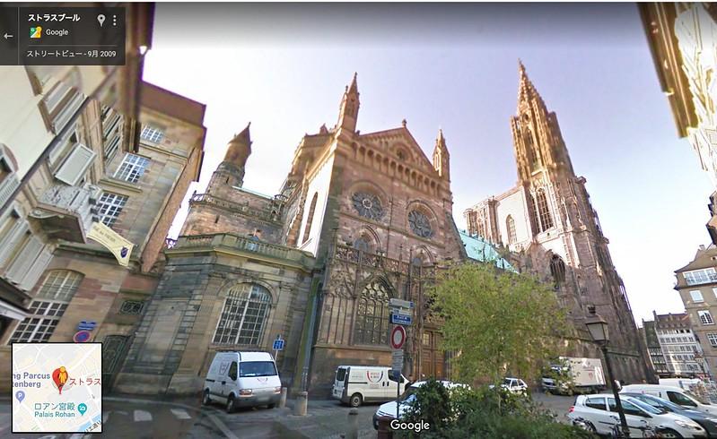 大聖堂の横