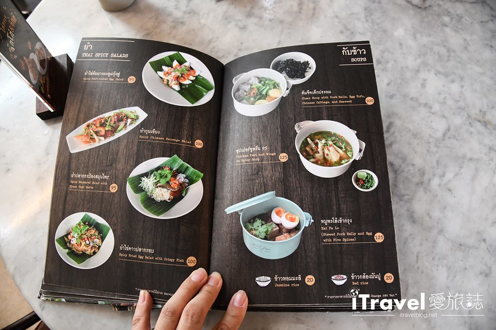 曼谷餐廳推薦 Plearnwan Panich (7)