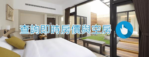 台中飯店推薦 Hotel Z