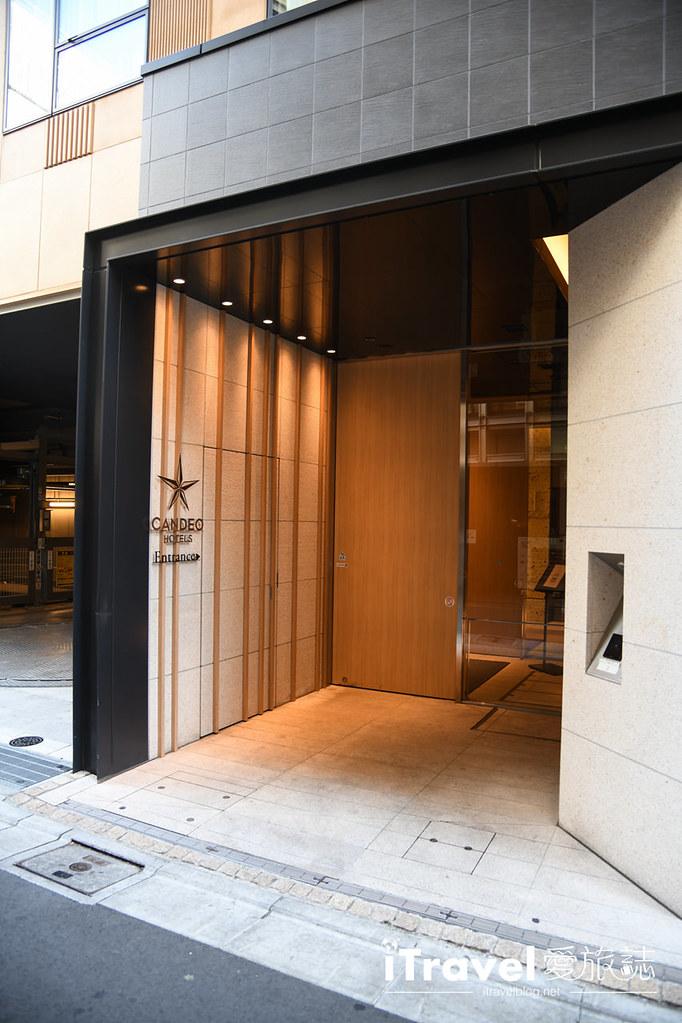 東京新橋光芒飯店 Candeo Hotels Tokyo Shimbashi (9)
