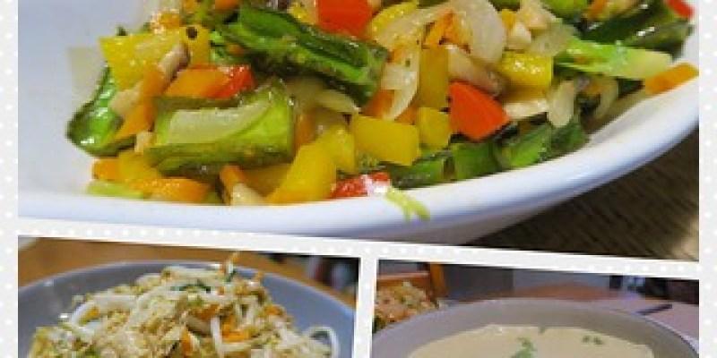 【自己做一道菜】時蔬大集合、豆皮炒豆芽、四季豆蒸蛋(14.7ys)