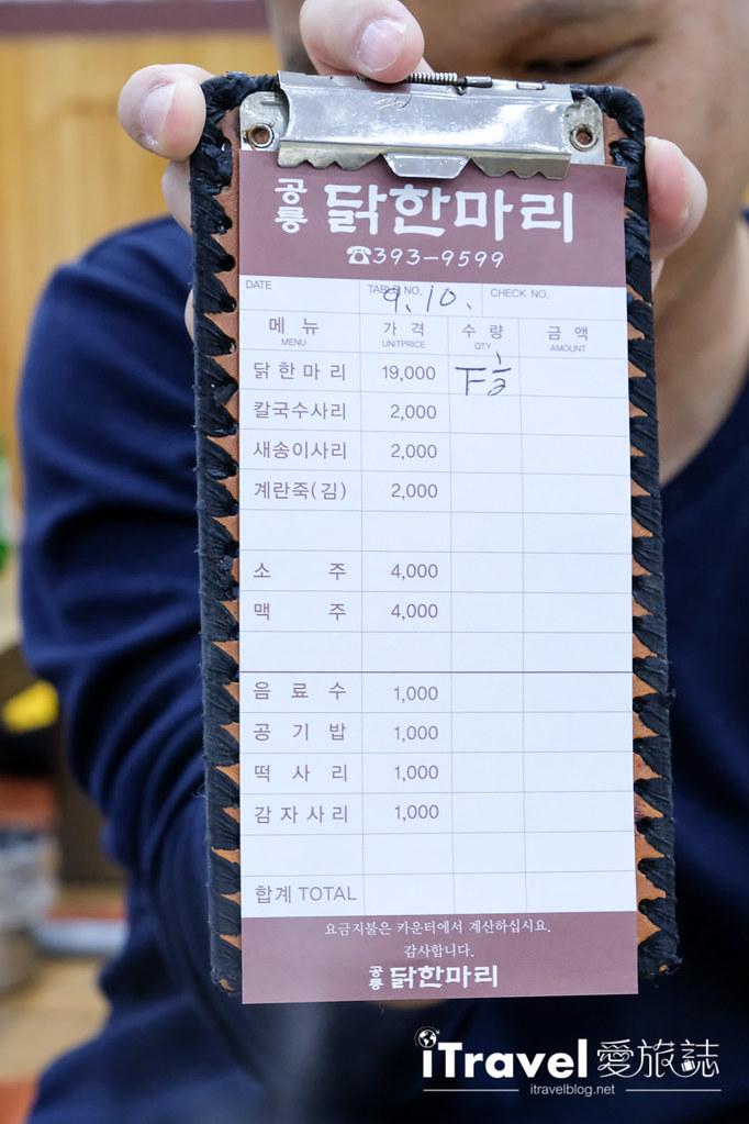首爾美食餐廳 孔陵一隻雞 (24)