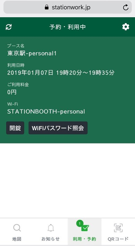「駅ナカ×シェアオフィス」Station Booth 02