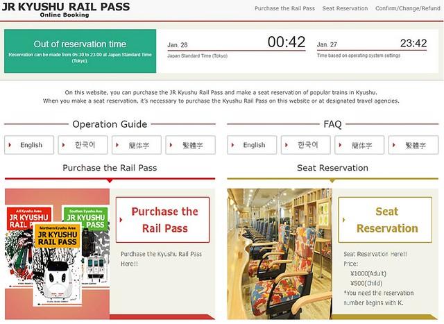 Kyushu Rail Pass