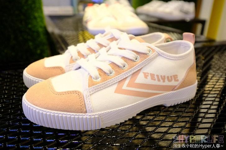 39891949813 3eb2fb5db7 c - 熱血採訪│從法國紅回亞洲時尚圈的Feiyue小白鞋來台中啦!快閃櫃只到2/28!