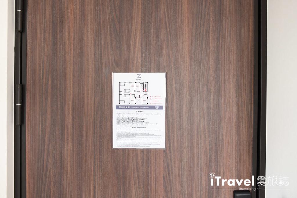台中飯店推薦 Hotel Z (40)