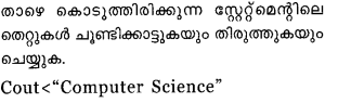 Plus One Computer Science Model Question Papers Paper 1 .12
