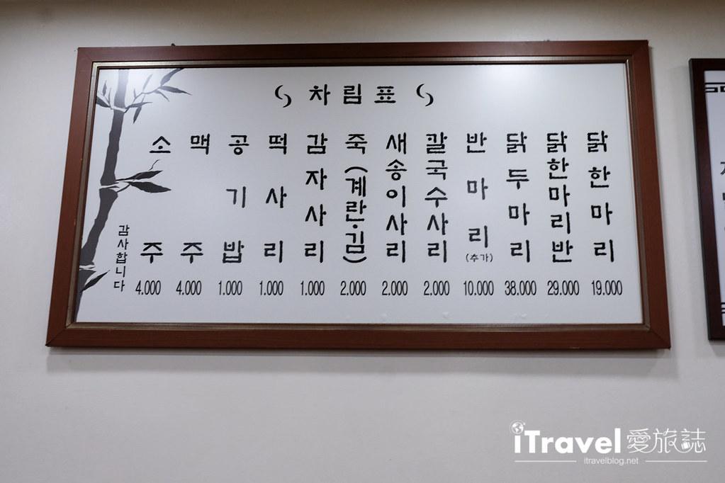 首爾美食餐廳 孔陵一隻雞 (5)